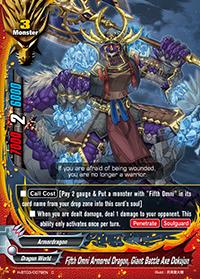 Fifth Omni Armored Dragon, Giant Battle Axe Dokujun
