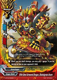 Fifth Omni Armored Dragon, Disintigrate Arare