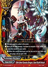 Fifth Omni Cavalry Dragon, Sand Staff Arkaid