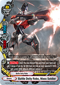 Battle Deity Robo, Mass Soldier