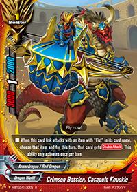Crimson Battler, Catapult Knuckle