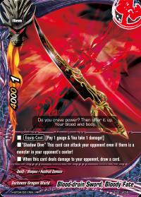 Blood-drain Sword, Bloody Fate