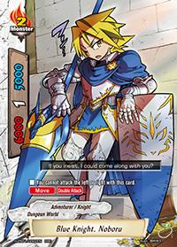 Blue Knight, Noboru