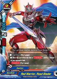 Red Warrior, Road Blader