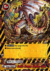 Battle Dragon Slaying Crush