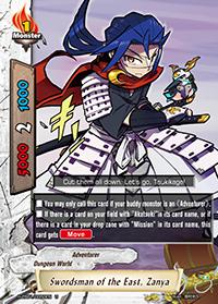 Swordsman of the East, Zanya