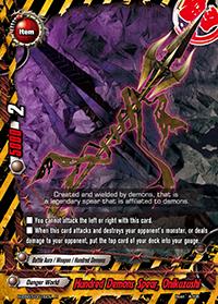 Hundred Demons Spear, Onikuzushi