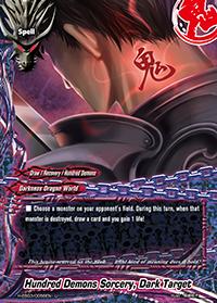 Hundred Demons Sorcery, Dark Target