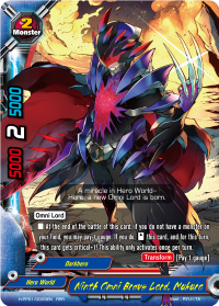 Buddyfight 1x Shadow Hero Weiss H-PP01//0036EN R