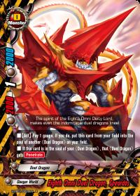 Eighth Omni Duel Dragon, Speardos
