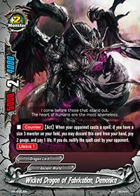 Wicked Dragon of Fabrication, Demonica