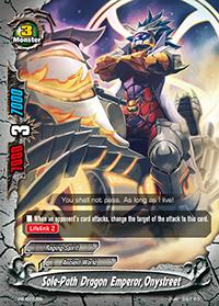 Sole-Path Dragon Emperor, Onystreet