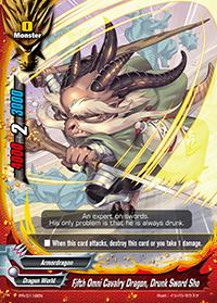 Fifth Omni Cavalry Dragon, Drunk Sword Sho