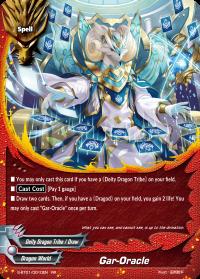 Gar-Oracle