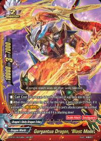 """Gargantua Dragon, """"Blast Mode"""""""