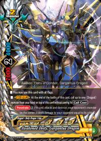 Awakened Deity, Gargantua Dragon