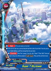 Super T Skytower