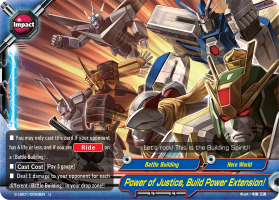 Power of Justice, Build Power Extension!