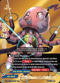Martian UFO Transformation, Takokichi Omega