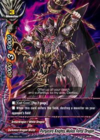 Purgatory Knights, Malice Force Dragon
