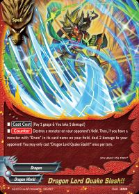 Dragon Lord Quake Slash!!