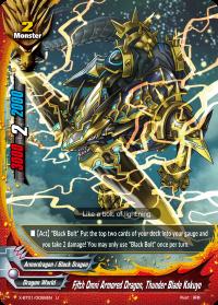 Fifth Omni Armored Dragon, Thunder Blade Kokuyo