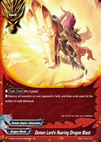 Demon Lord's Roaring Dragon Blast