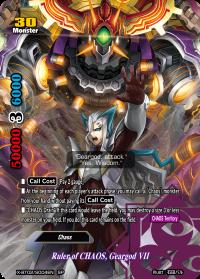 Ruler of CHAOS, Geargod VII