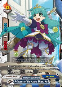 Princess of the Azure Skies, Ku
