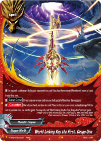 World Linking Key the First, Drago-Uno