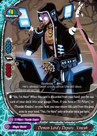 Demon Lord's Deputy, Vineah