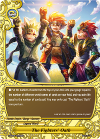 The Fighters' Oath