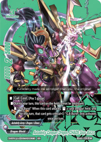 Autodeity Conquer Dragon, CHAOS Gear Batzz