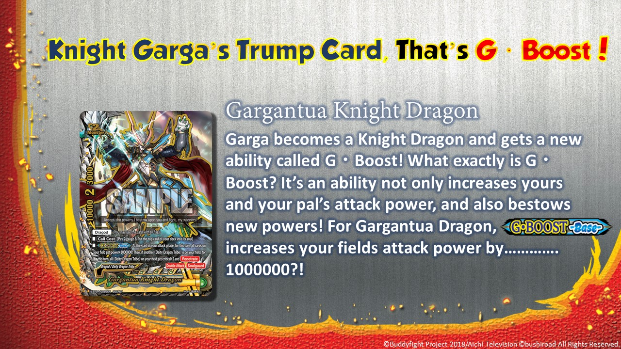 Introducing Gargantua Knight Dragon!