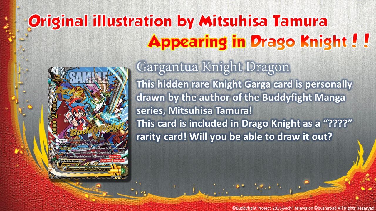 Mitsuhisa Tamura Gargantua Knight Dragon Card