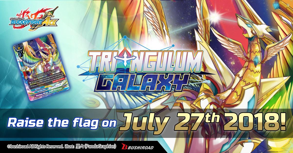 Tringumum Galaxy sd02 buddyfight