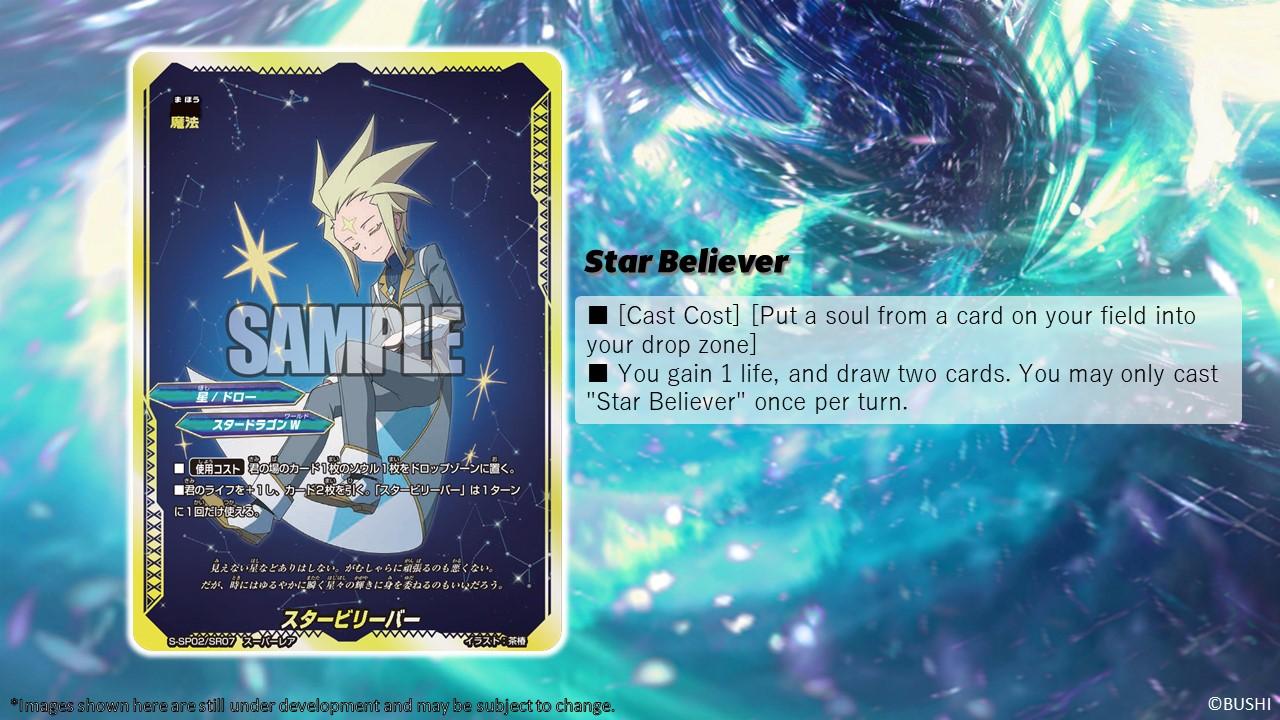 Star Believer