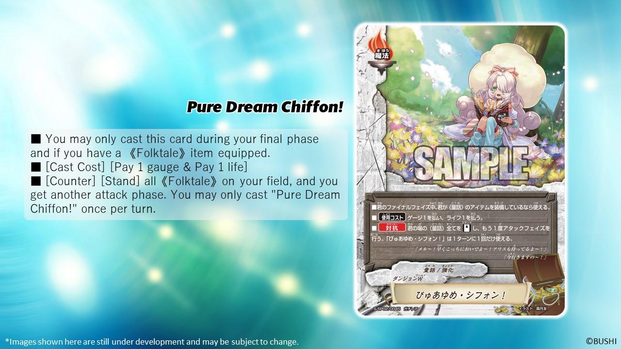 Pure Dream Chiffon