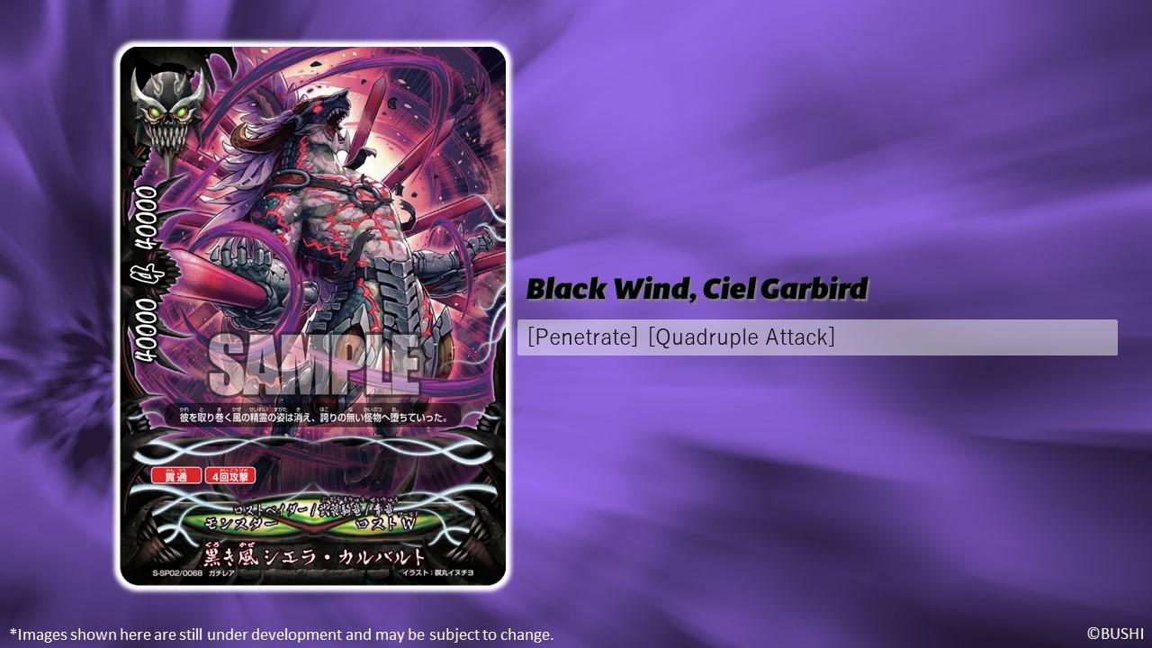 Black Wind Ciel Garbird