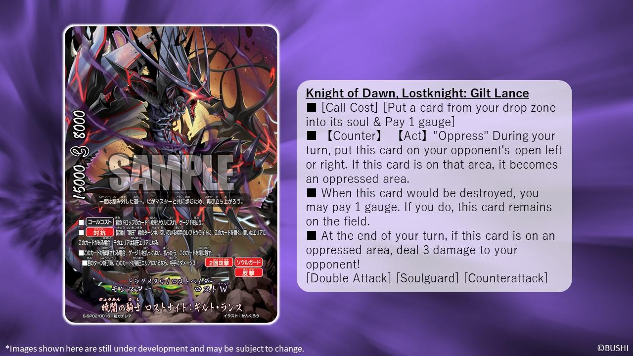 Knight of Dawn Lostknight Gilt Lance