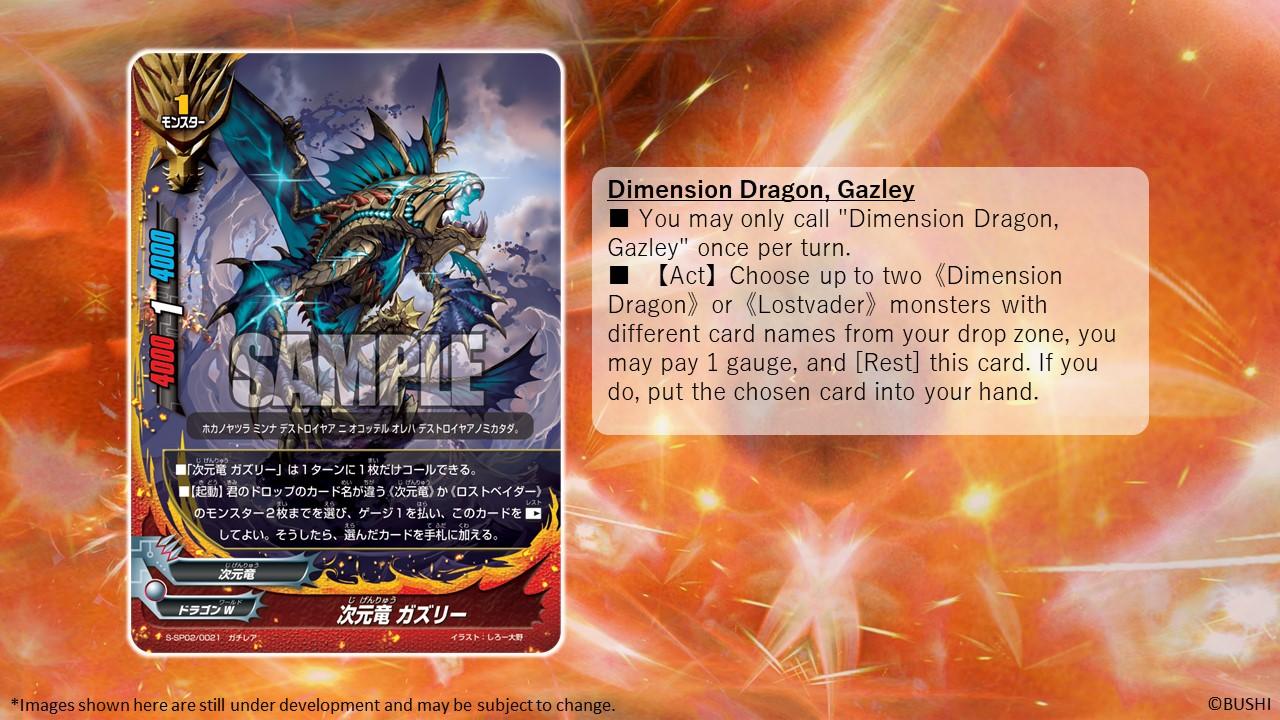 Dimension Dragon Gazley