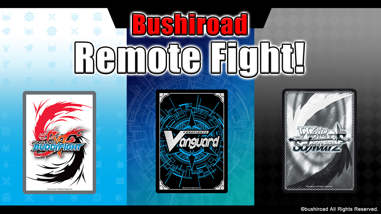 Bushiroad Remote Fight