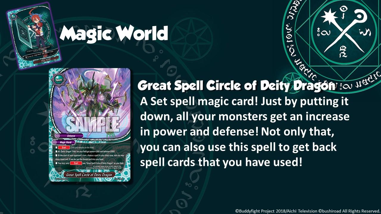 Future Card Buddyfight Updates on sss02 Great Spell Circle of Deity Dragon