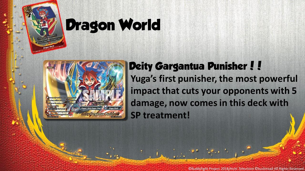 Future Card Buddyfight Updates on sss02 Deity Gargantua Punisher