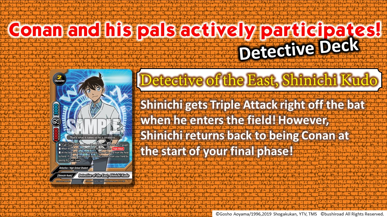 Introducing Detective of the East, Shinichi Kudo