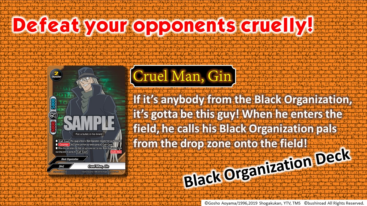 Introducing Cruel Man, Gin