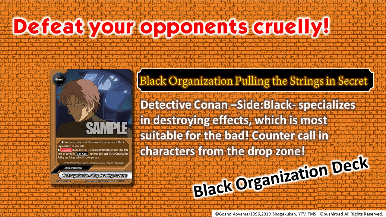 Introducing Black Organization Pulling the Strings in Secret