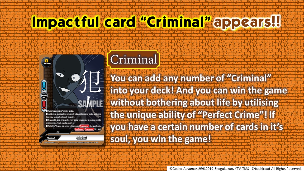 Introducing Criminal