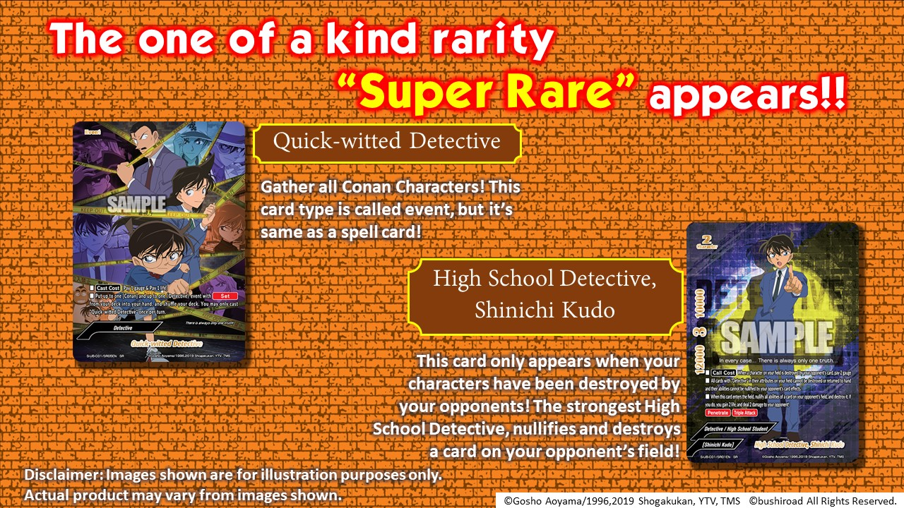 Introducing Super Rare