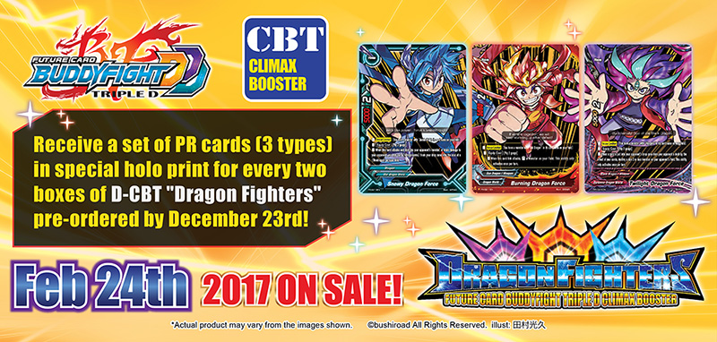 Triple D Climax Booster Pack: Dragon Fighters